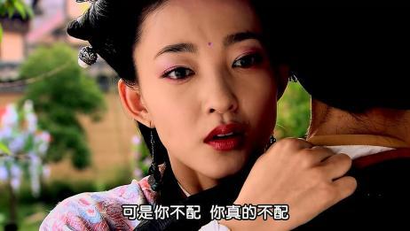 美人心计:云汐结婚当天,慎儿竟直接将新郎给杀了