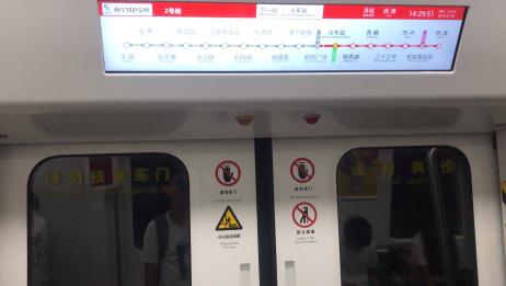 南宁地铁2号线201号车(朝阳广场火车站)
