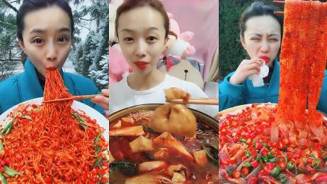 网红美女姐姐吃超辣宽粉,吃的满嘴都是辣椒,超过瘾馋死人了