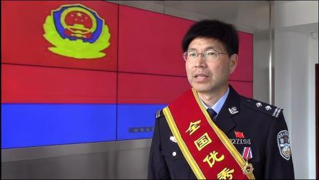 全国优秀人民警察、汪勇式个人、洛南县公安局刑侦大队民警樊有宏
