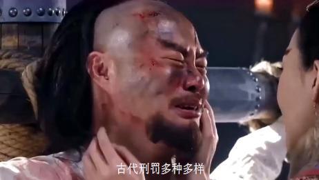 唐朝有一种刑罚,虽不疼但却让人很耻辱,上官婉儿曾受过