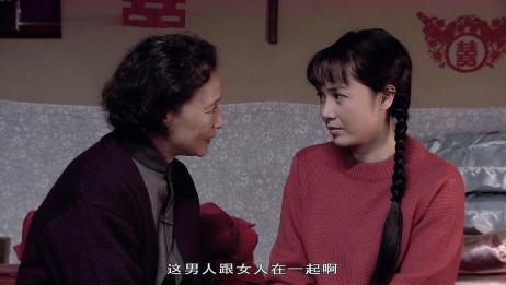 金婚:文丽结婚前夜,母亲有些话说不出口,文丽听着一头雾水