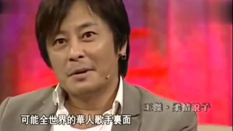 鲁豫问王杰你为什么模仿谢霆锋?王杰在采访中终于说出了实话