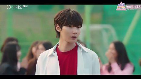 韩剧中的打篮球片段,老哥们如何评价