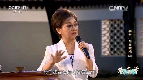 一首湖南花鼓戏《刘海砍樵》让李谷一听得如痴如醉!
