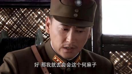 二十四道拐:刘小锋精彩片段独家放送