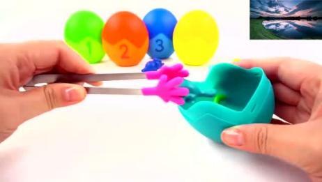 神奇的恐龙蛋变身奇趣惊喜蛋?识颜色学习数字,激发想象力