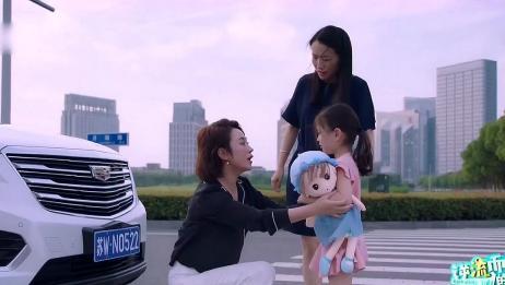 逆流而上的你:刘艾开车险些撞到人,吓坏了,没想到他们这样回答