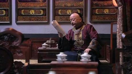 铁齿铜牙纪晓岚:美女把皇上气的,皇上这种话都说出了,厉害了!