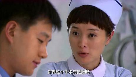 佟大为×吴越:《远远的爱》精彩片段合辑