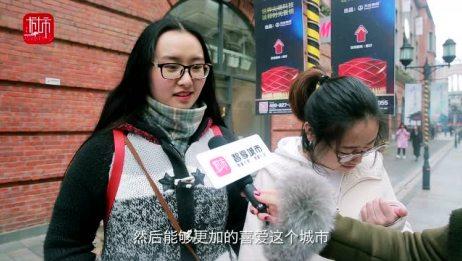 全民街访:你对大武汉的印象是什么?