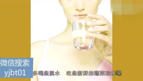 女性经期脸上出现皮肤问题该当如何?