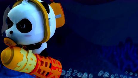 宝宝巴士奇妙汉字:奇奇用推进器救下小鱼,却被大鱼追着
