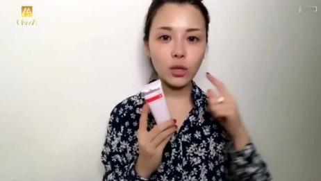赵梦暄力荐资生堂世界初FWB隔离霜妆前乳控油保湿打底