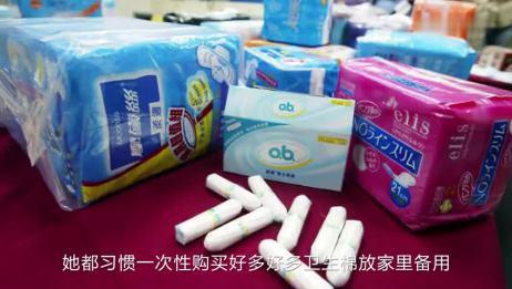 你还在这样使用卫生棉?女性使用卫生棉的3大误区你中了吗?