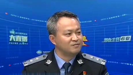 讲解中国人民公安大学的专业,帮你轻松填报志愿,帮你轻松报考