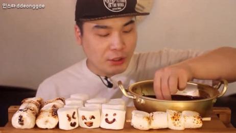 韩国大胃王吃播豪放派donkey弟弟吃9串烤棉花糖蘸巧克力酱