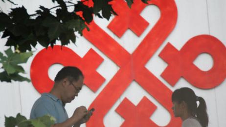 中国联通新年首款套餐新鲜出炉:流量无限+月租5元,移动:兄弟厉害