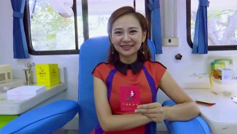 渭南市中心血站纪念献血法20周年公益片