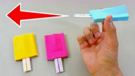 教你折纸超好玩的冰棒纸飞机,像一根冰棒飞在空中,很有意思!
