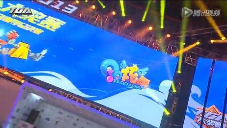 QQ炫舞 个人赛 决赛