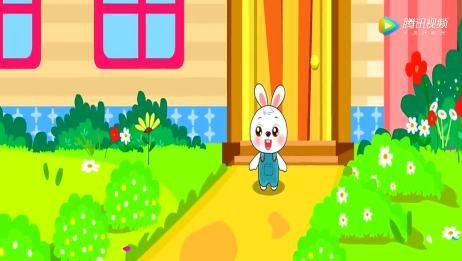 宝宝儿歌小白兔白又白,两只耳朵竖起来,宝宝快来学习吧