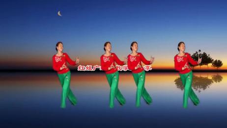 红姐原创健身舞《你像三月桃花开》正面演示送给你跟着就能跳起来