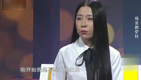 任性妈妈不顾反对,瞒着女儿偷偷怀孕,涂磊直呼:这么大年纪还要