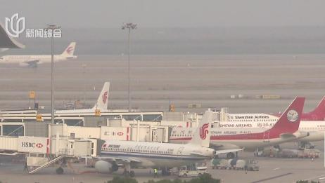 新华社:2020年春运民航旅客预计将再创新高