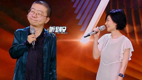何炅问王菲为什么请李诞,谁料天后太耿直,蛋总脸上都挂不住了!