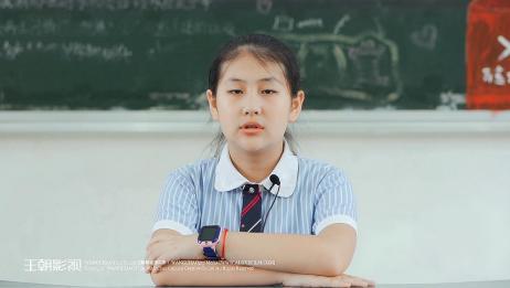 福州小学毕业季拍摄——屏北分校 六年二班 微电影