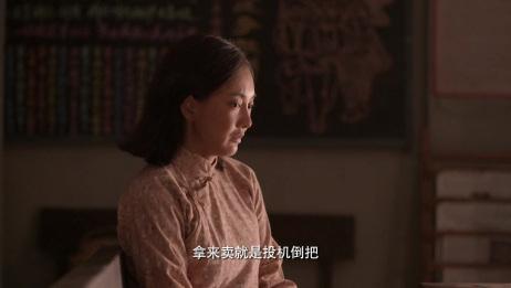 灯儿告诉领导,她爹得了哮喘病想卖点枣换钱,父母生病不能不管