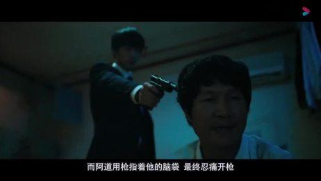 几分钟看完韩国剧情伦理电影《公司职员》,人性的丑陋让人压抑!