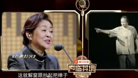 李沁,秦海璐虚心向刘敏涛讨经验,刘敏涛的回答简单直接粗暴
