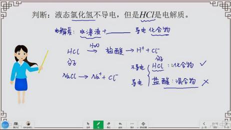 高一化学:盐酸和HCl是电解质吗?傻傻分不清楚