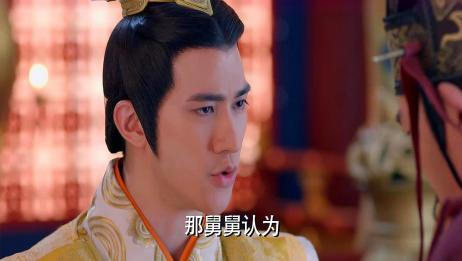 武媚娘:大臣监视吴王的人马全部被杀,不料皇上一开口,语惊四座