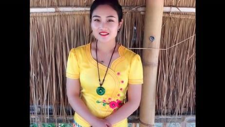 看上一位缅甸美女,让姐姐帮我问她要多少彩礼,她的回答让我意外
