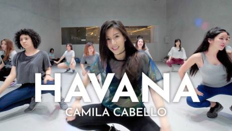 《Havana》Camila Cabello舞蹈练习,最近被这支舞刷屏了!