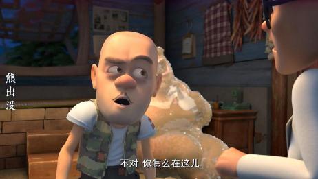 熊出没:光头强拿到冰冻喷雾,天才威忽悠他是香水,强哥就不上当