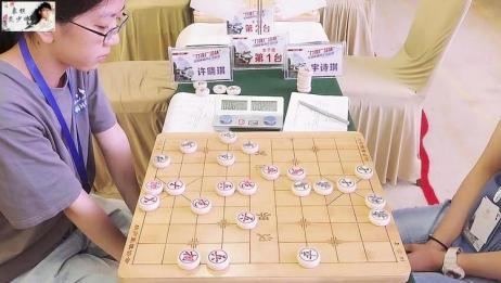 全国青年赛许晓琪对阵上海美女宇诗琪,两大青年琪子辈美女对弈!