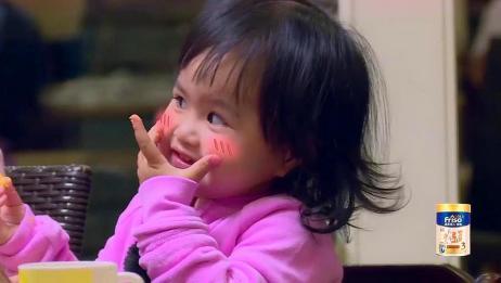 包饺子看见帅哥的反应太真实了,包文婧无奈:白羊女真是够了!