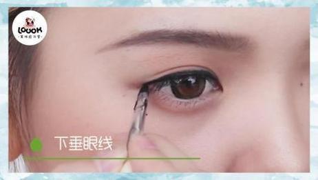 8种眼线画法, 手残党也会的日常眼线技巧分享