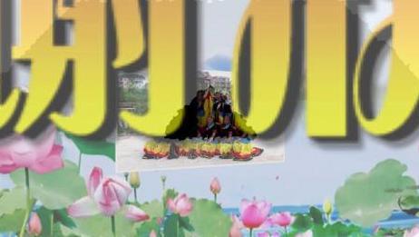 修水县渣津镇司前村姐妹舞蹈队表演《七月火把节》摄作 王跃进 2017.07.26