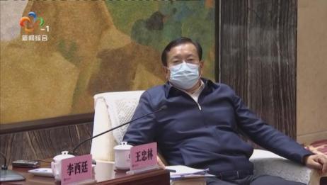 王忠林会见迈瑞医疗董事长李西廷一行丨武汉台