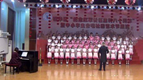 方兴路小学合唱社团展演
