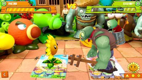 植物大战僵尸玩具:向日葵竟打败了巨人僵尸,AR卡片对战试玩