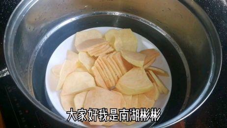 丰收红薯的季节 就来做个红薯零食 差不多花了半天时间才完成
