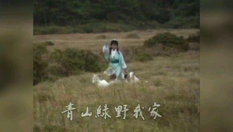 金庸武侠剧《越女剑》主题曲