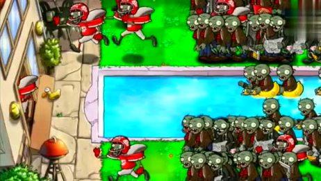 植物大战僵尸:5株食人花和48个坚果做防御,僵尸可以攻进来吗