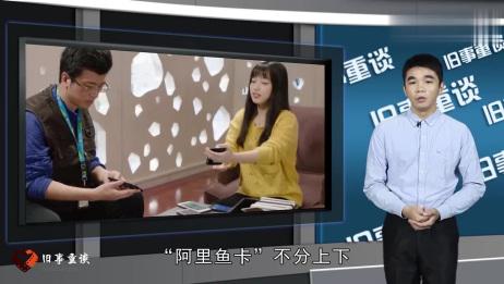 """中国移动要""""反击"""",全新推出18元全免流套餐,网友,不要坑我!"""